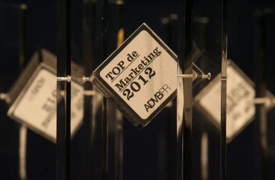 """O prêmio ADVB -PR é considerado o """"Oscar do marketing paranaense"""" e premia os principais trabalhos de marketing e vendas desenvolvidos no Estado durante o ano."""